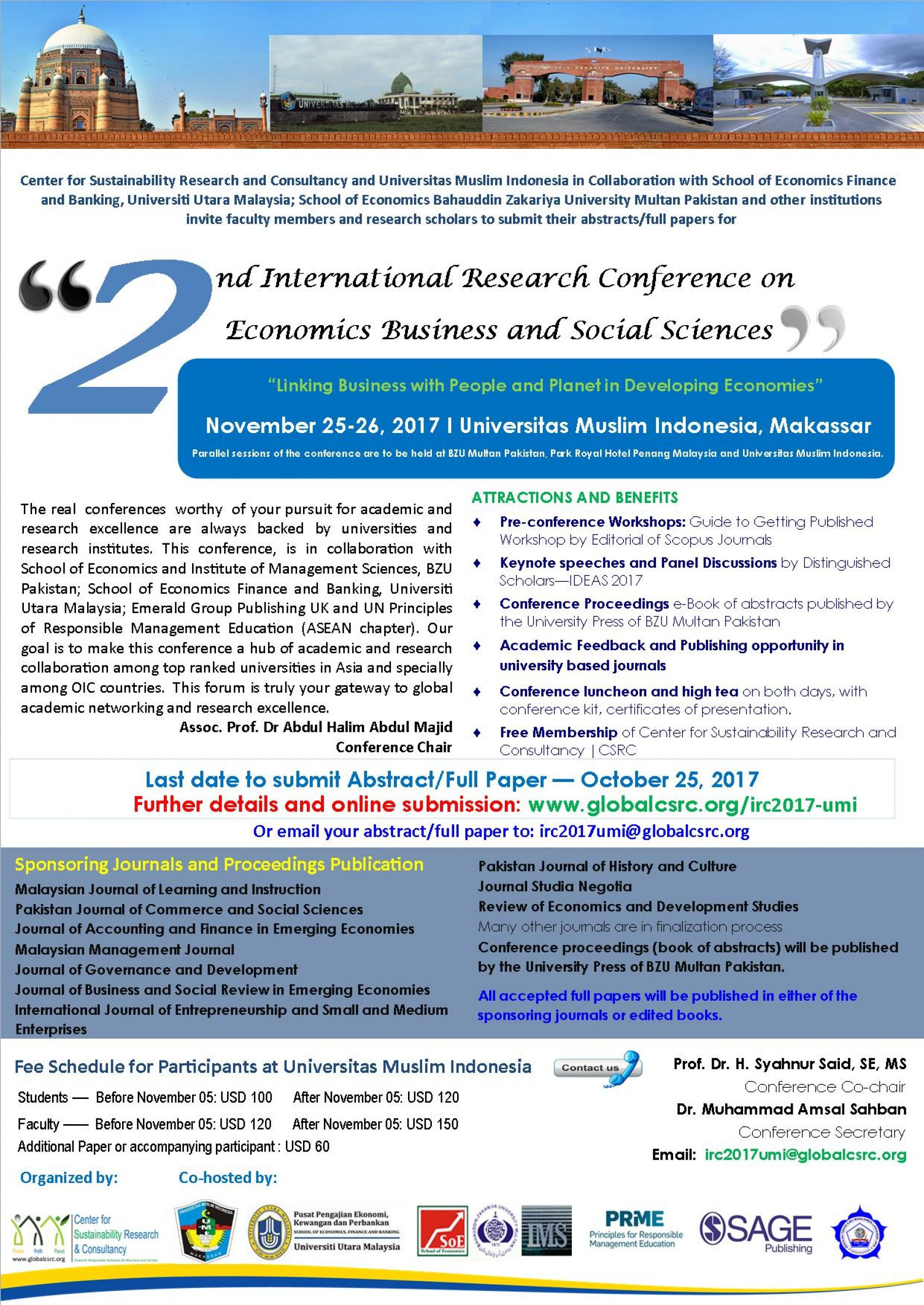 Call for Papers IRC UMI 2017